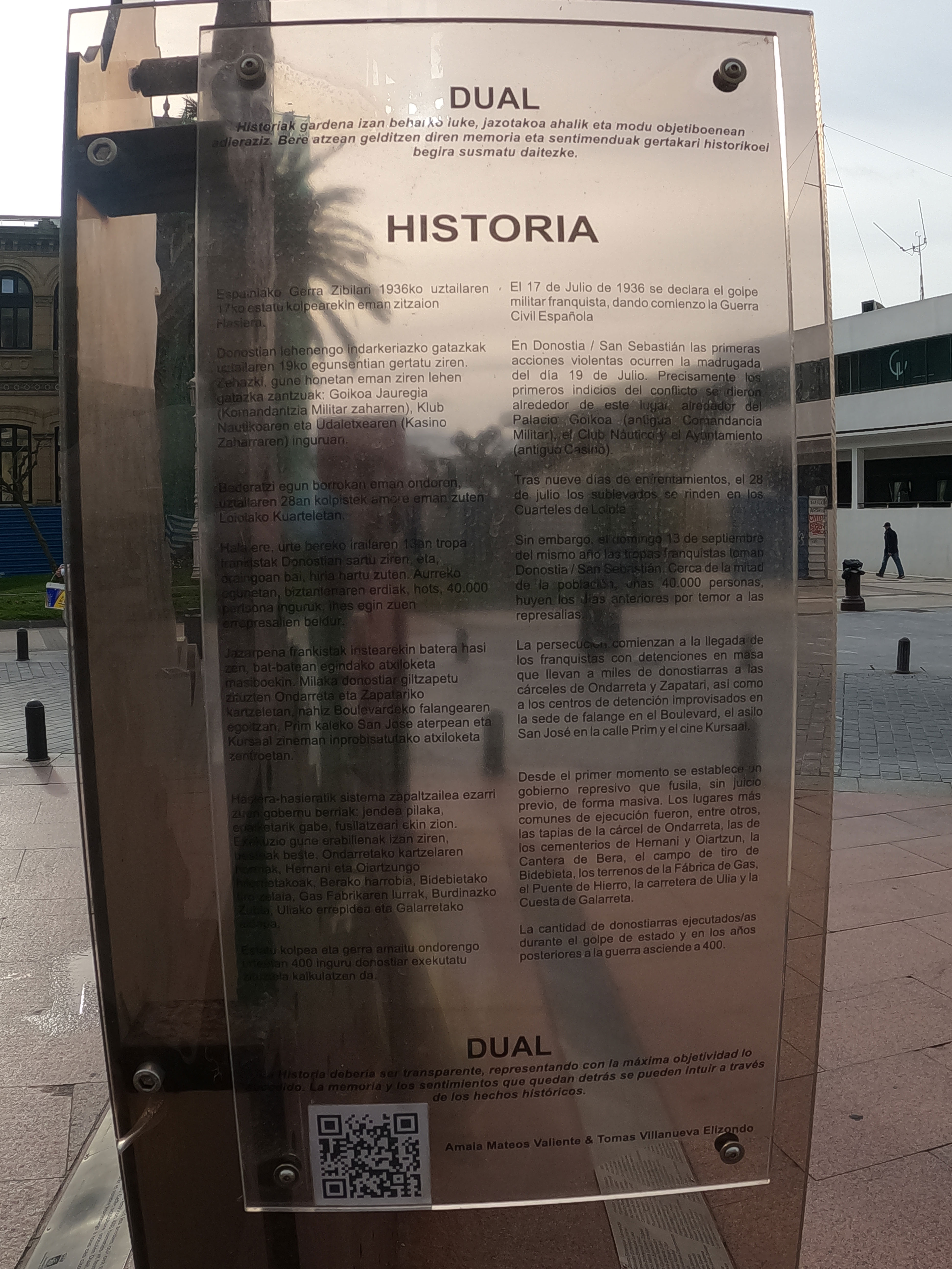 Escultura de Amaia Mateos Valiente y Tomás Villanueva Elizondo / Dual